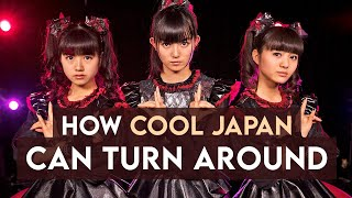 Video How Cool Japan can become more hip and successful download MP3, 3GP, MP4, WEBM, AVI, FLV Juli 2018