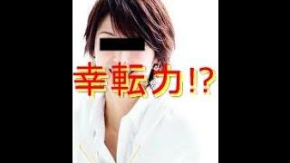 チャンネル登録、よろしくお願いします。 この動画では、『オトナ女子』...