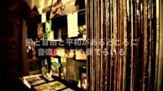 "EMI Music Japan ""GREAT HUNTING"" 音楽で生きるをサポートする"