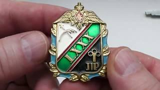 Самый загадочный знак пограничных войск(, 2013-10-04T10:52:17.000Z)