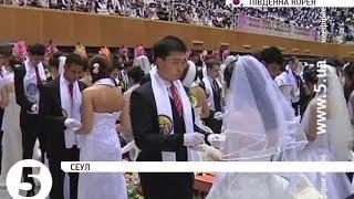 Здоровий глузд та заощадливість: новий весільний тренд у Південній Кореї