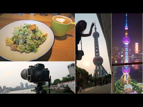 SHANGHAI 6 | 아보카도 시저 샐러드+소이라떼, 와이탄 上海纯素旅行 No 6