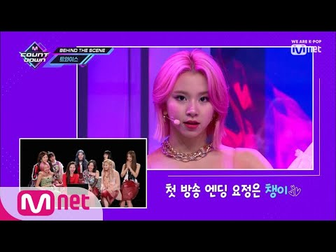 [ENG sub] [BEHIND THE SCENE - TWICE ] KPOP TV Show | M COUNTDOWN 190502 EP.617