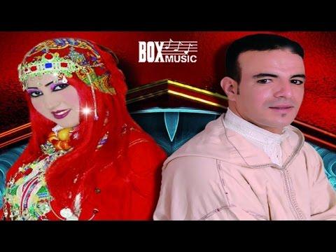 ET TÉLÉCHARGER MP3 2010 BAHIJA OMAR