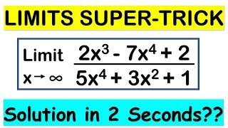 LIMITS SHORTCUT- SOLVE IN 2 SECONDS//JEE/EAMCET/NDA/AP TRICKS