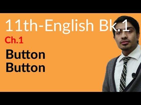 11th English Book
