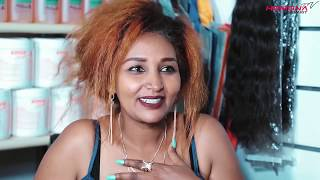 HDMONA - Part 2 - ቦስ ብ ዘወንጌል ተኽለ (ዘዊት) Boss by Zewengel Tekle (Zewit) - New Eritrean Film 2019
