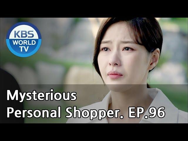Mysterious Personal Shopper   인형의 집 EP.96 [SUB : ENG, CHN / 2018.07.17]