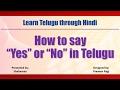 "HTT0007 - How to say ""Yes"" or ""No"" in Telugu - Learn Telugu through Hindi - Beginner Level"