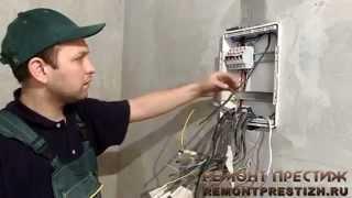 видео Где нанять электро мантажников в Киеве