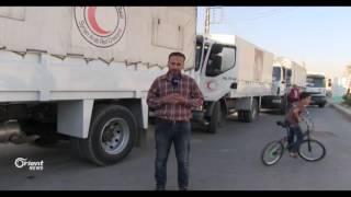 دخول مساعدات للمدينة بعد شهر من عرقلة النظام