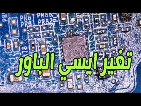 nokia 2610 security code