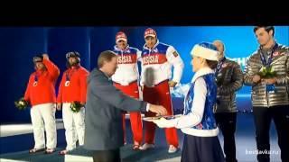 Награждение чемпионов сочи 2014   Зубков и Воевода   золото! Ураааааааааа!!!!