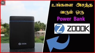 ?????? ?????  ????? ???  Power Bank | Zoook Power Bank Pb10dc 10000mAh Unboxing and Review in Tamil