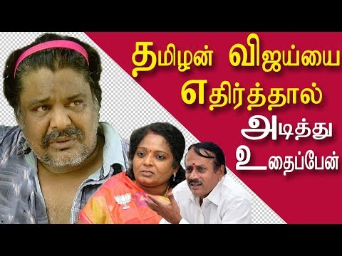 Vijay Mersal Gst Issue | Mansoor Ali Khan Takes On Tamilisai | Tamil News Today | Tamil News Redpix