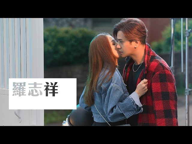 羅志祥SHOW LO《羅志祥》Official Music Video