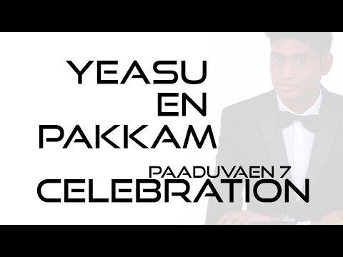 DANIEL JAWAHAR - YEASU EN PAKKAM ( LYRIC VIDEO )