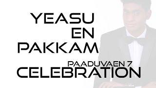 Download DANIEL JAWAHAR - YEASU EN PAKKAM ( LYRIC  ) MP3 song and Music Video