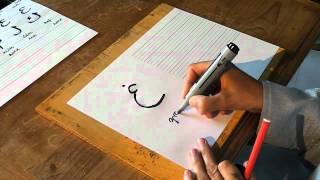 Arab írás-olvasás oktatás 7/a