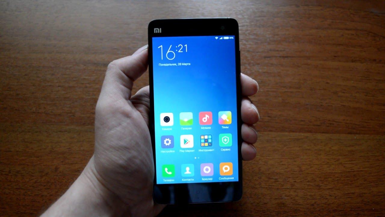 Купить смартфон xiaomi mi4i 16gb, цвет белый. Из которых поддерживает все доступные на данный момент стандарты связи 2g, 3g, и 4g lte.