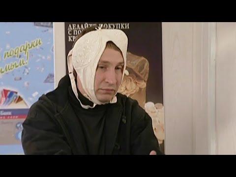 Порно фото из скетч-шоу 6 Кадров