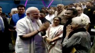 PM Shri Narendra Modi inaugurates new building of National Museum of Indian Cinema