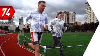 Допинг в легкой атлетике.Кто виноват? | Бегущий Банкир