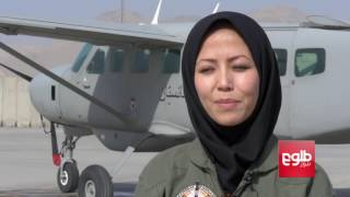 Afghan Women 'Not Afraid Of Flying'