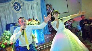Песня для гостей на свадьбе
