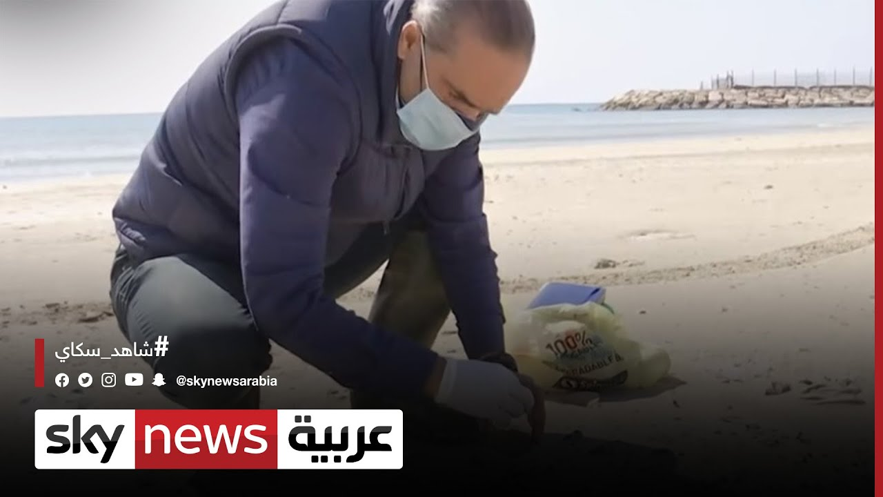 فرق بحثية تسحب عينات من التلوث النفطي على شواطئ صور اللبنانية  - نشر قبل 13 ساعة