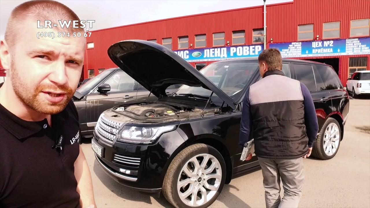 Мы предлагаем купить range rover sport с пробегом (бу) в москве. Цены на рендж ровер спорт б/у, характеристики и комплектация на сайте официального дилера авилон трейд.