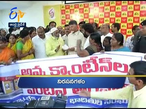6 AM | Ghantaravam | News Headlines | 16th August 2019 | ETV Andhra Pradesh