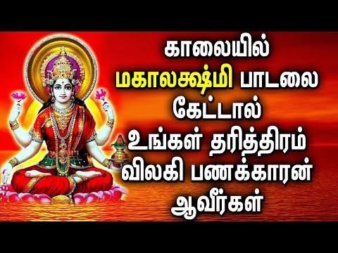 #sreemahalakshmi-powerful-bhati-padal-|-ammanlaksmi-tamil-padalgal-|-best-tamil-devotional-songs