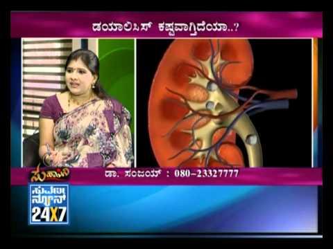 Suhaasini: Kidney Stones - 30 Jan - Suvarna News - Seg_1