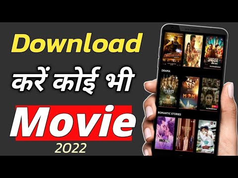 Best Movie Download App How To Download Movies Movie App Best Movie App 2020 Youtube