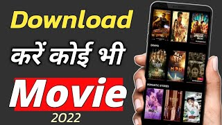 Best Movie Download App | How To Download Movies | Movie App | Best movie App 2020