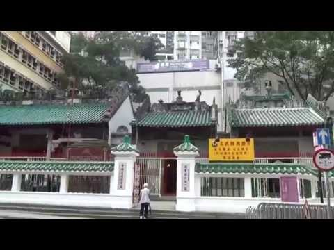 Man Mo Temple and Tin Hau Temple, Hong Kong