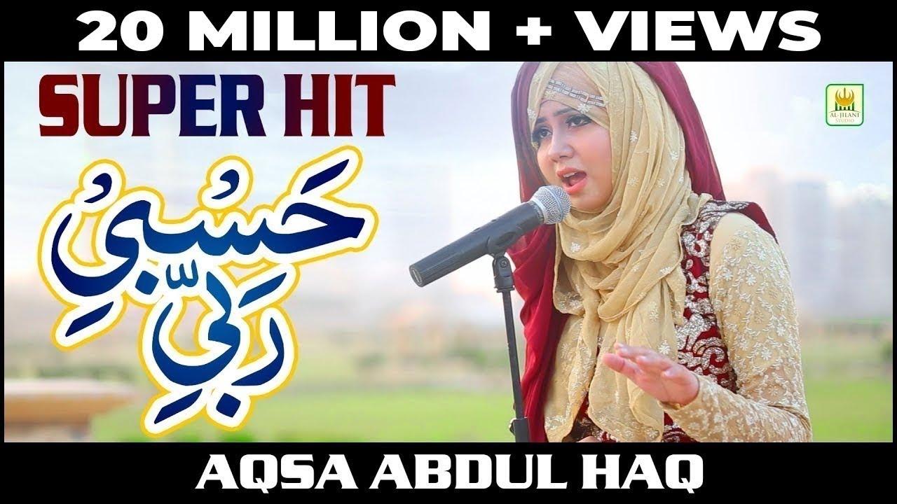 Download Tere Sadqe Mein Aqa ll Hasbi Rabbi ll Aqsa Abdul Haq ll New Kalam ll Al Jilani Studio
