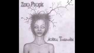 Zero People - Ты не одна [bonus]