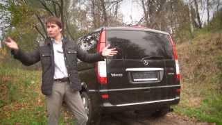 Обзор Mercedes-Benz-Viano Ambiente 3.0 CDI 2009 года выпуска(Независимый объективный Тест-Обзор дорестайлингового Мерседес Виано с двигателем 3 литра дизель с компле..., 2013-11-21T19:16:03.000Z)