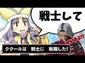 PS版ドラゴンクエストⅦ プレイ動画part20 フォズ大神官救出 - YouTube