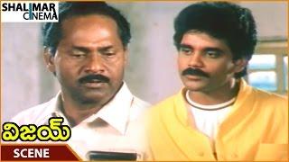 Vijay Movie || Nagarjuna Fires On Lecturer For Giving Slips || Nagarjuna || Shalimarcinema
