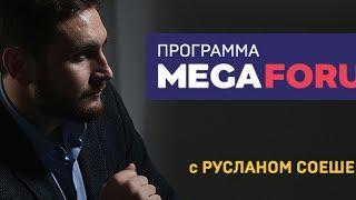 Александр и Ольга Минины Видео из Санкт Петербурга