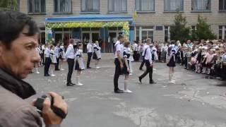 Школьный вальс(Последний звонок 2015., 2016-06-16T07:52:58.000Z)