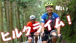 超軽量ロードバイクで鞍馬山をヒルクライムしてみた! TREK Émonda