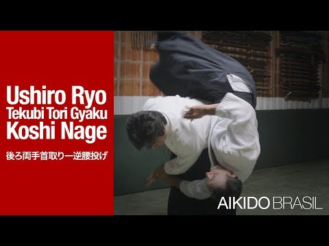 AIKIDO Technique | Ushiro Ryo Tekubi Tori Gyaku Koshi Nage (後ろ両手首取り逆腰投げ)