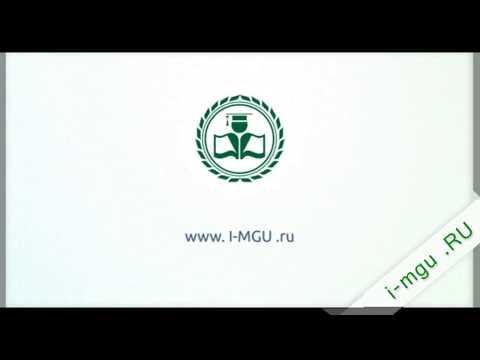 курсовая и дипломная работа на заказ I-mgu.ru