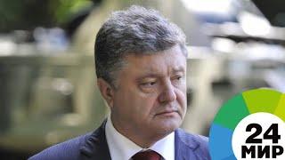 СМИ: Порошенко ночью вернулся на Украину