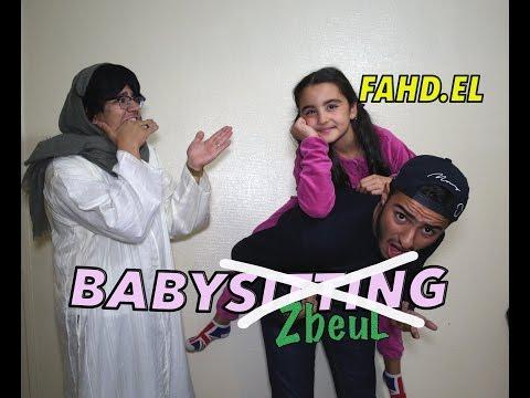 FAHD EL - LE BABYSITTING !