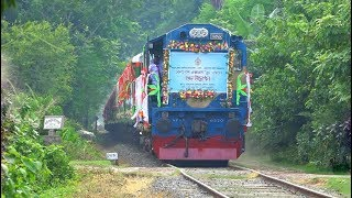 Inaugural of Nonstop Intercity Train Benapole Express (Dhaka-Benapole) with imported brand new Coach